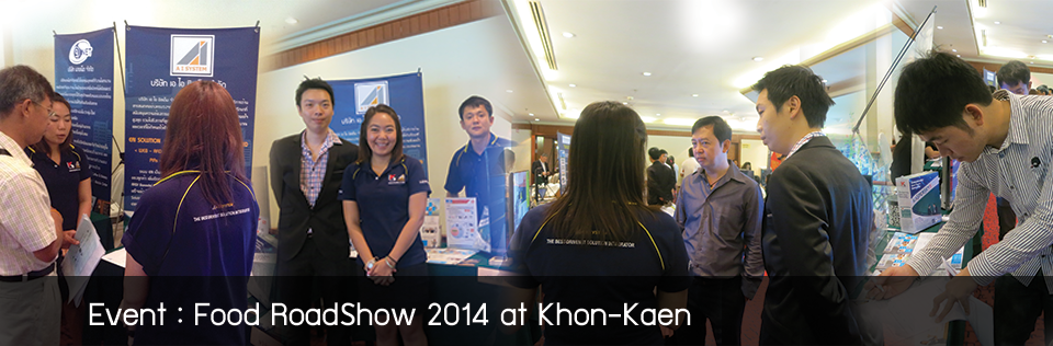 Food RoadShow 2014 at Khon-Kaen