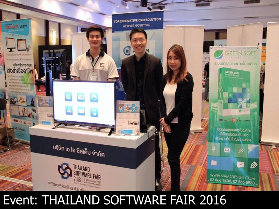 Thailand Software Fair 2016 , 3 - 4 November 2016
